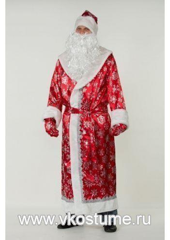 Купить в москве костюм деда мороза