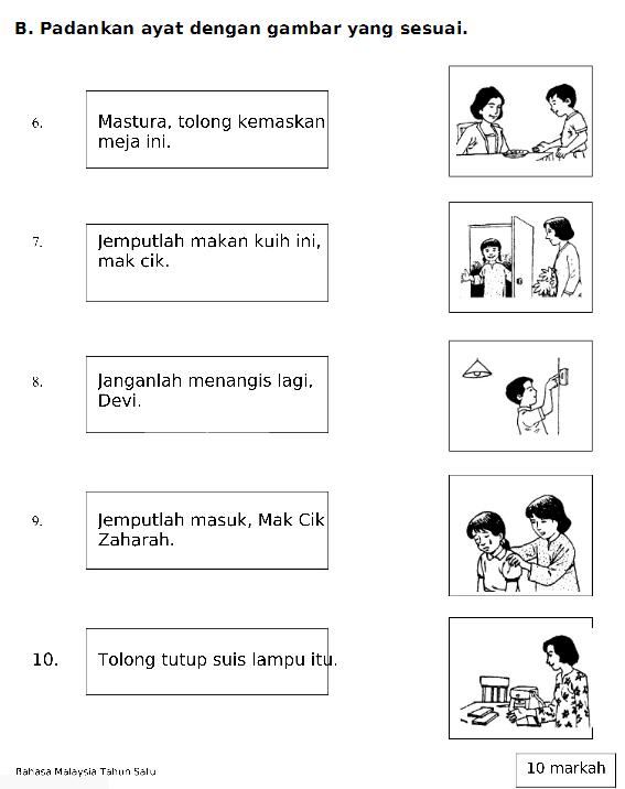 Image Result For Suku Kata Bahasa Malaysia Kindergarten Pdf Free Kindergarten Reading Kindergarten Worksheets Free Printables 1st Grade Math Worksheets