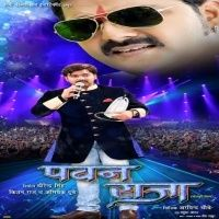 New photo 2020 ke song bhojpuri mp3 download zip file