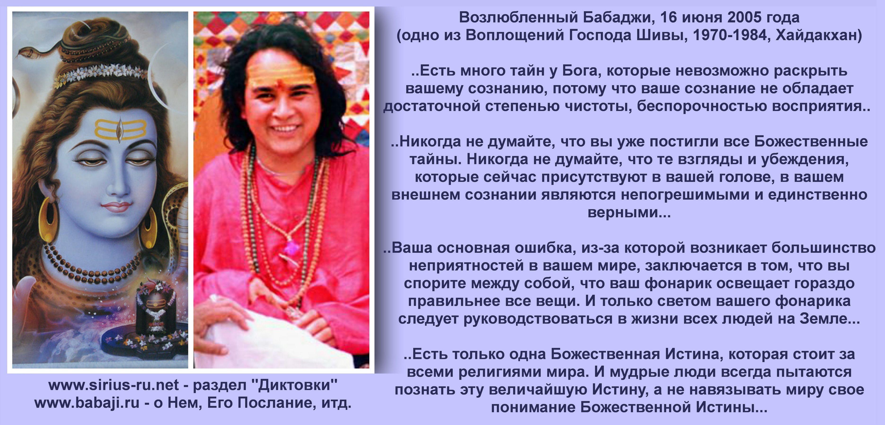 Sirius-ru.net деньги киви