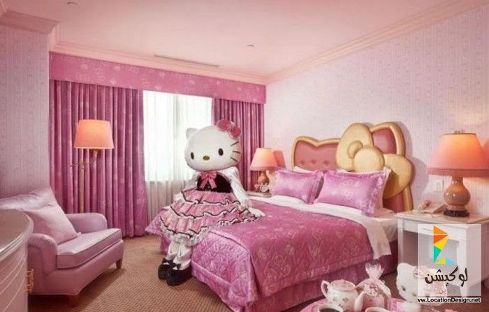 ألوان دهانات غرف نوم بنات كبار بتصميمات روعه لوكشين ديزين نت Hello Kitty Bedroom Hello Kitty Room Decor Girl Bedroom Decor