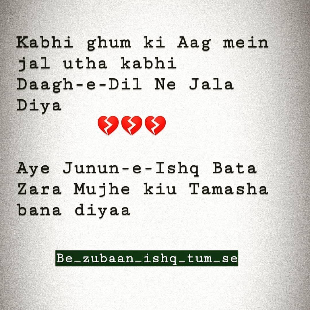 In love with life?   #be_zubaan_ishq_tum_se #lovequotes #mohabbatein #bewafai #dard #tanhaiyan #ektarfapyar #intezar
