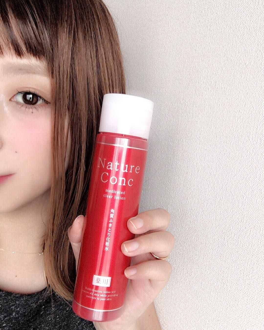 くすみ 化粧水