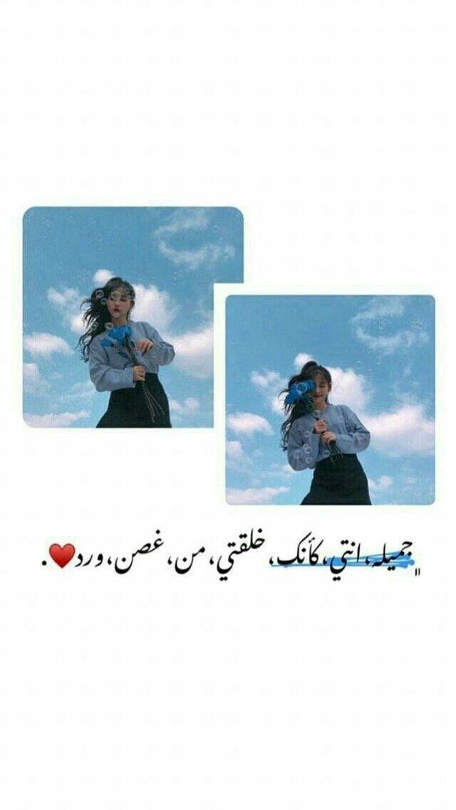 رمزيات لون لازرق Love Smile Quotes Funny Arabic Quotes Love Husband Quotes