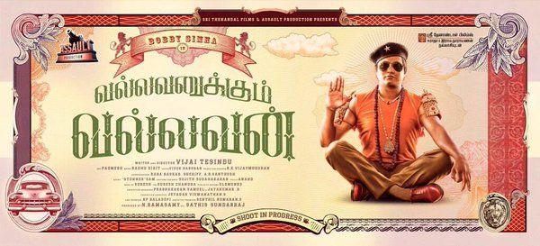 #VallavanukkumVallavan First look poster. Assault Sethu's(#Simhaa) First production