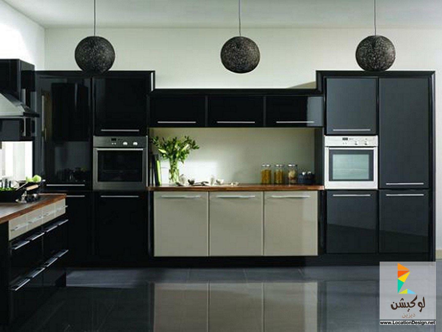 اجمل ديكورات مطابخ حديثه Modern Black Kitchen Yellow Kitchen Designs Modern Kitchen