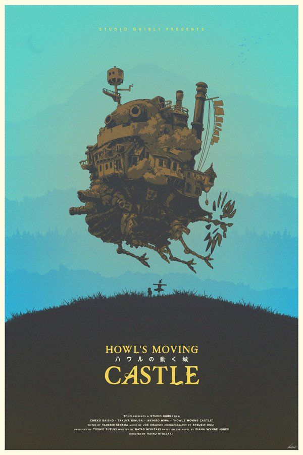 22 Cool Posters Based On Movies Heydesign Studio Ghibli Poster Howls Moving Castle Studio Ghibli