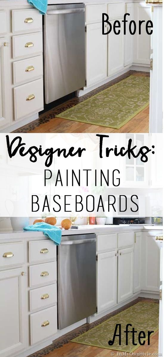 Painting Baseboards: Designer Tricks to a Beautiful and Stylish Home ...