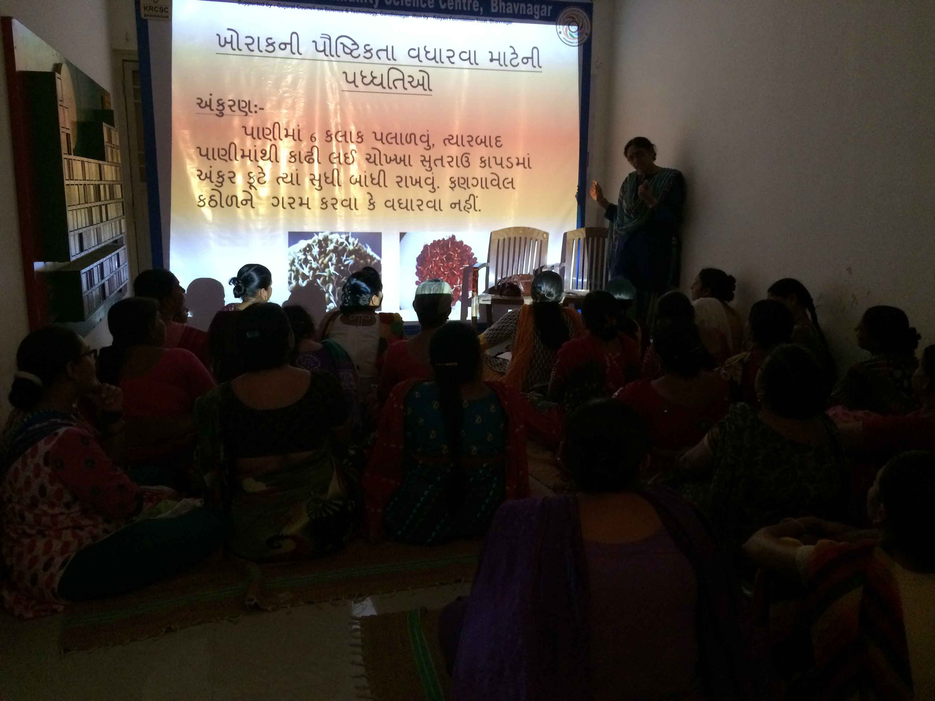 Lecture on World Health Day 2015 Celebration by KRCSC