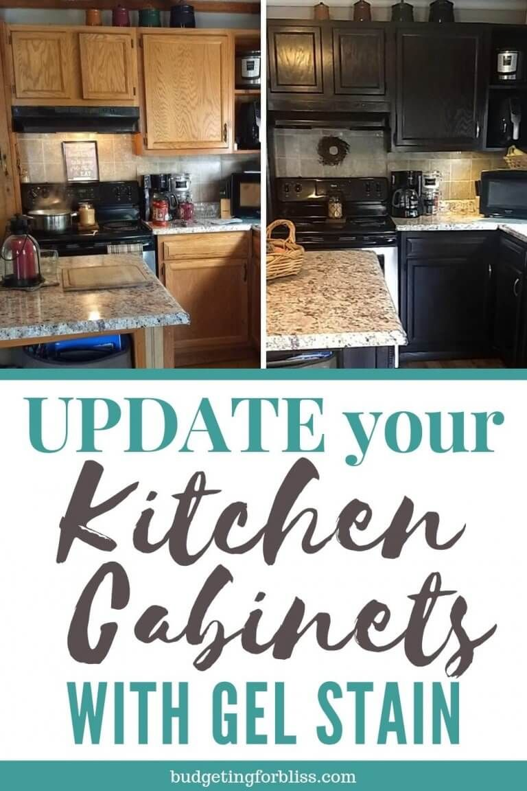 How To Gel Stain Your Cabinets On A Budget Budgeting For Bliss Honey Oak Cabinets Gel Stain Kitchen Cabinets Stained Kitchen Cabinets
