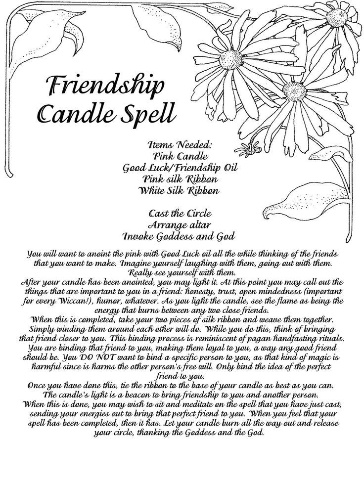 picture about Free Printable Book of Shadows Pages named Printable E-book Of Shadows Webpages BoS2 - cost-free Reserve of