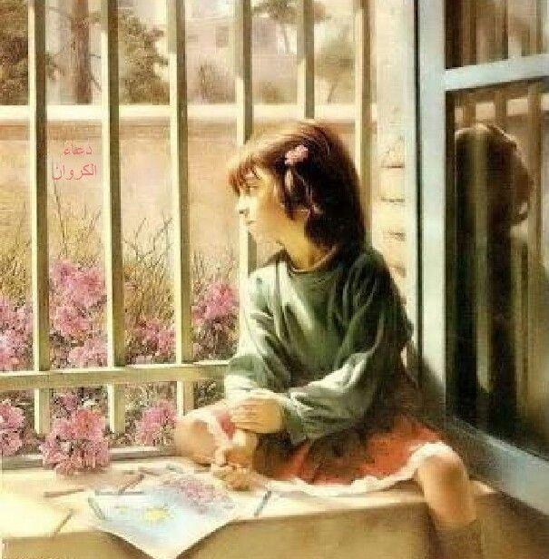 هناك أصدقاء يصلحون لأي وقت وهناك أوقات لا تصلح لأي صديق Painting Arabic Art Great Paintings