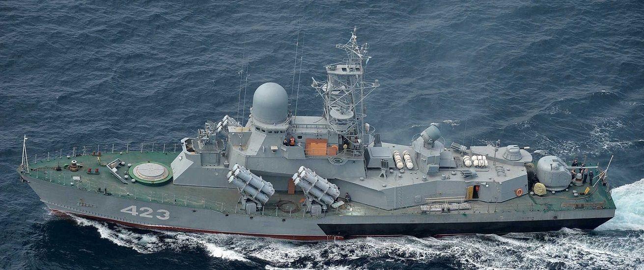 Pin On Int L Military News Naval