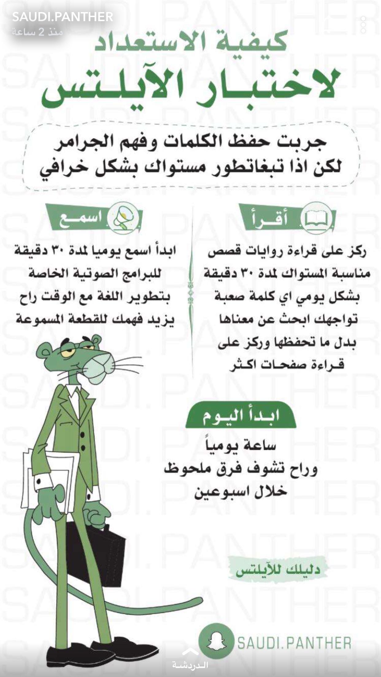 Pin By Majd On خبرات ونجاح English Writing Skills Learn English English Language Learning