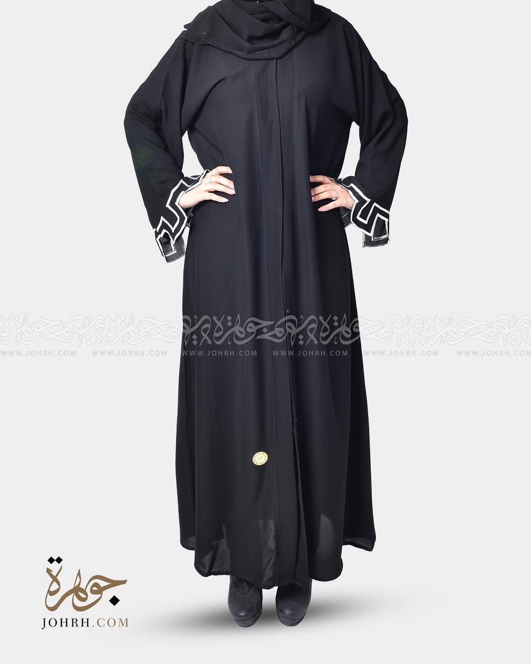 رقم الموديل 1309 السعر 210 ريال تألقي مع هذه العباءة بقماشها الرقيق وقصه كمها المميزة بتطريزها الابيض لتمنحك ثقه مع احترام متج Abaya Designs Abaya Design