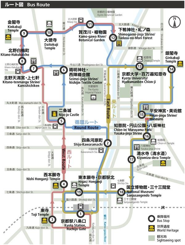 Kyoto Bus Map Route on adelaide bus route map, stockholm bus route map, dubai bus route map, rome bus route map, santiago bus route map, singapore bus route map, takayama bus route map, busan bus route map, xian bus route map, lyon bus route map, berlin bus route map, washington bus route map, manila bus route map, hamamatsu bus route map, frankfurt bus route map, hanoi bus route map, athens bus route map, portland bus route map, wellington bus route map, lima bus route map,