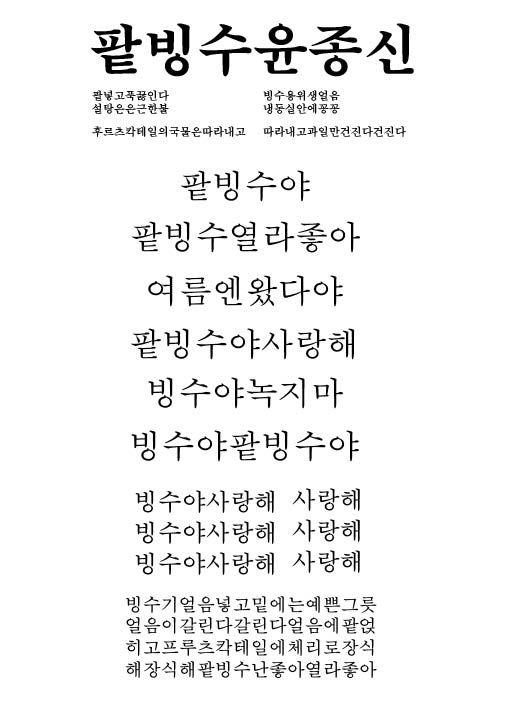 t212_KUa_안다혜_w10_03a