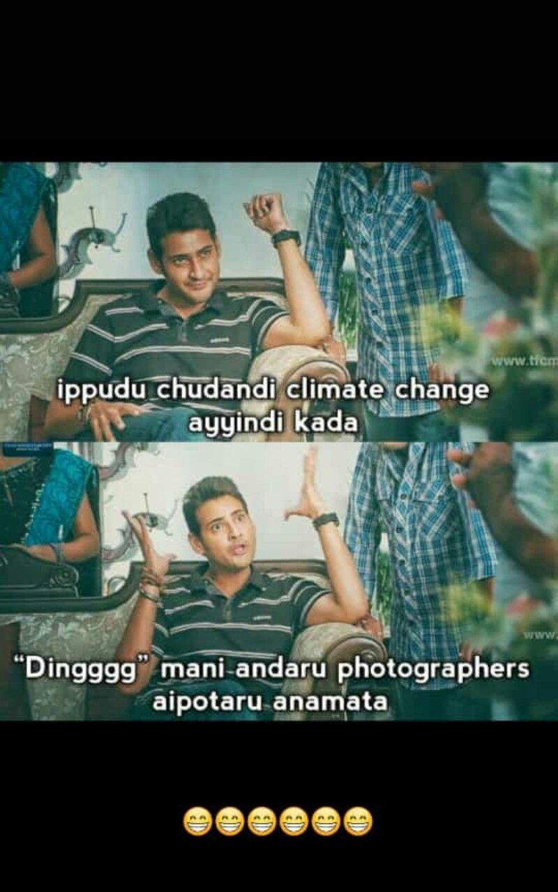 Pin by Rishi Viraj on Life... Telugu jokes, Jokes quotes