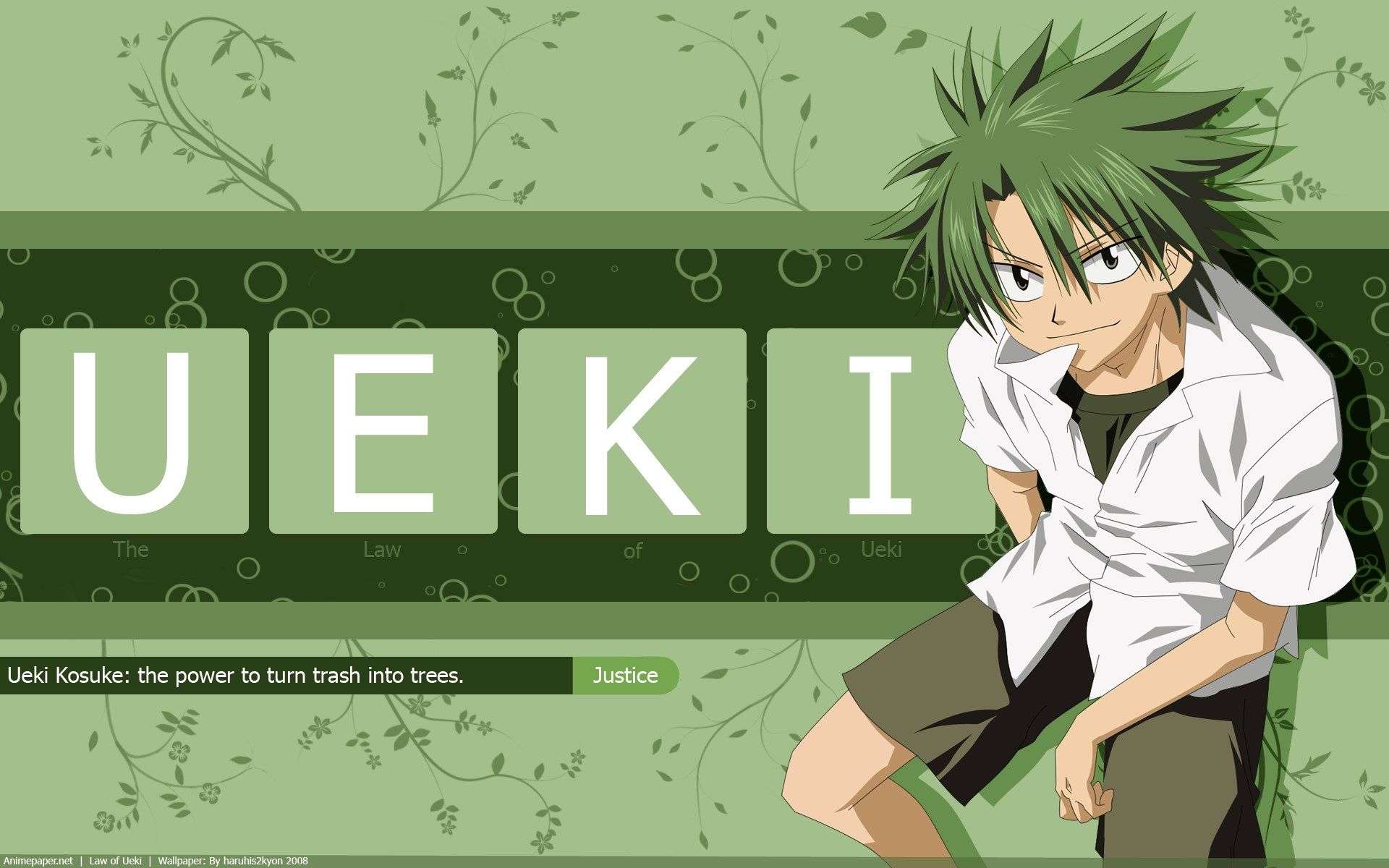 HDQ Images the law of ueki wallpaper, Dabria Brook 201703