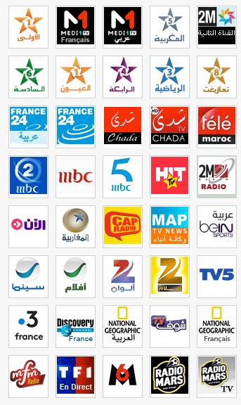 Chaines Tv Maroc Tnt Et Nilesat En Direct Live Stream Cap Map Live Tv Tv News