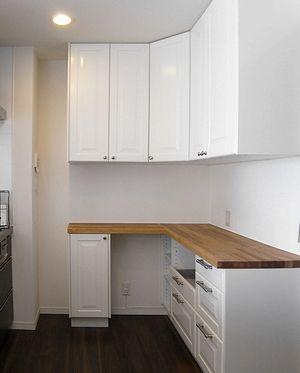 L型コーナー食器棚 食器棚 リビングダイニング 食器
