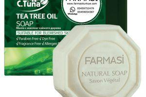 www.farmasiturkiye.com Farmasi üyelik ve sipariş whatsapp:05459054387 ve 05459752479