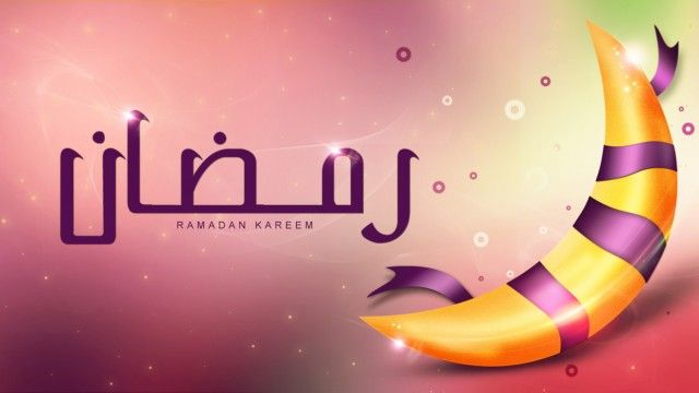 Ramadan Greeting Card Designs For Inspiration Ramadan Greetings Ramadan Kareem Ramadan