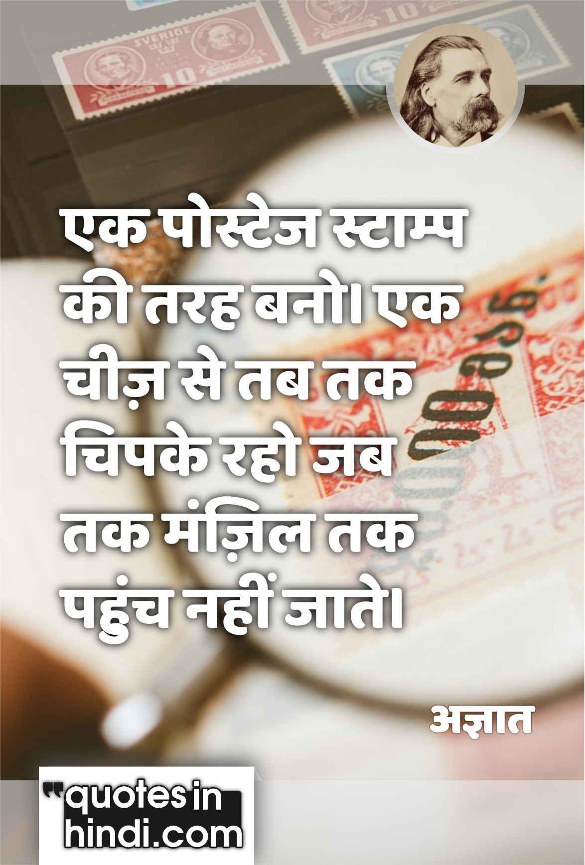 Motivational Quotes in Hindi Rashmi by Rahul Gandhi