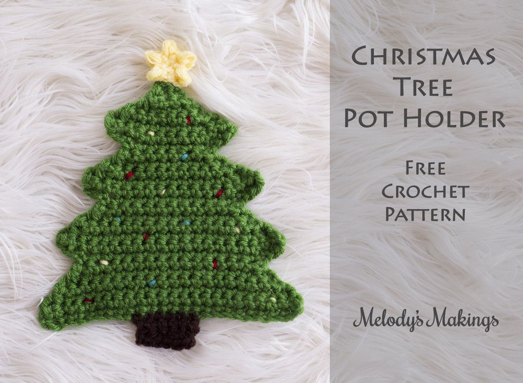 Christmas Tree Pot Holder Crochet Pattern Crochet Christmas Trees Pattern Christmas Crochet Patterns Crochet Christmas Trees