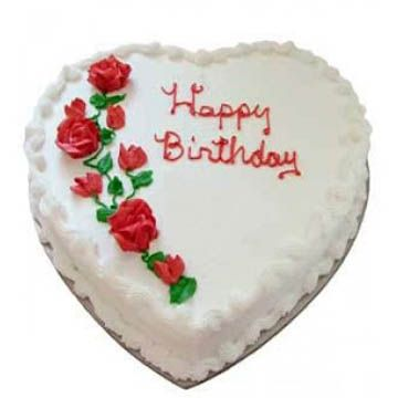 Mysoregiftsflowers is online cake shop in Mysore send birthday