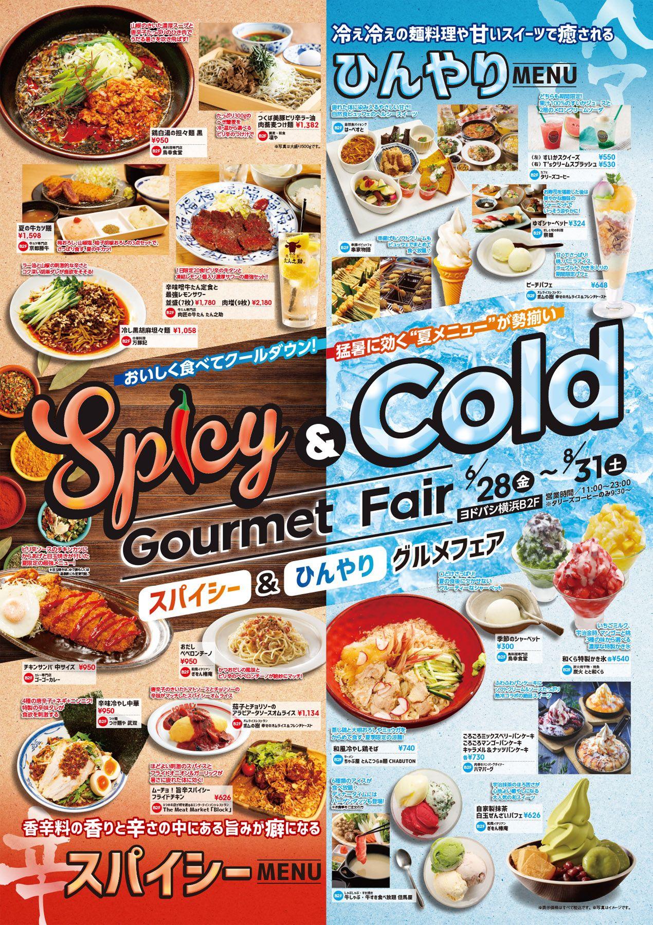グルメ おしゃれまとめの人気アイデア Pinterest 8kata2705 グルメ 飲食 レシピ