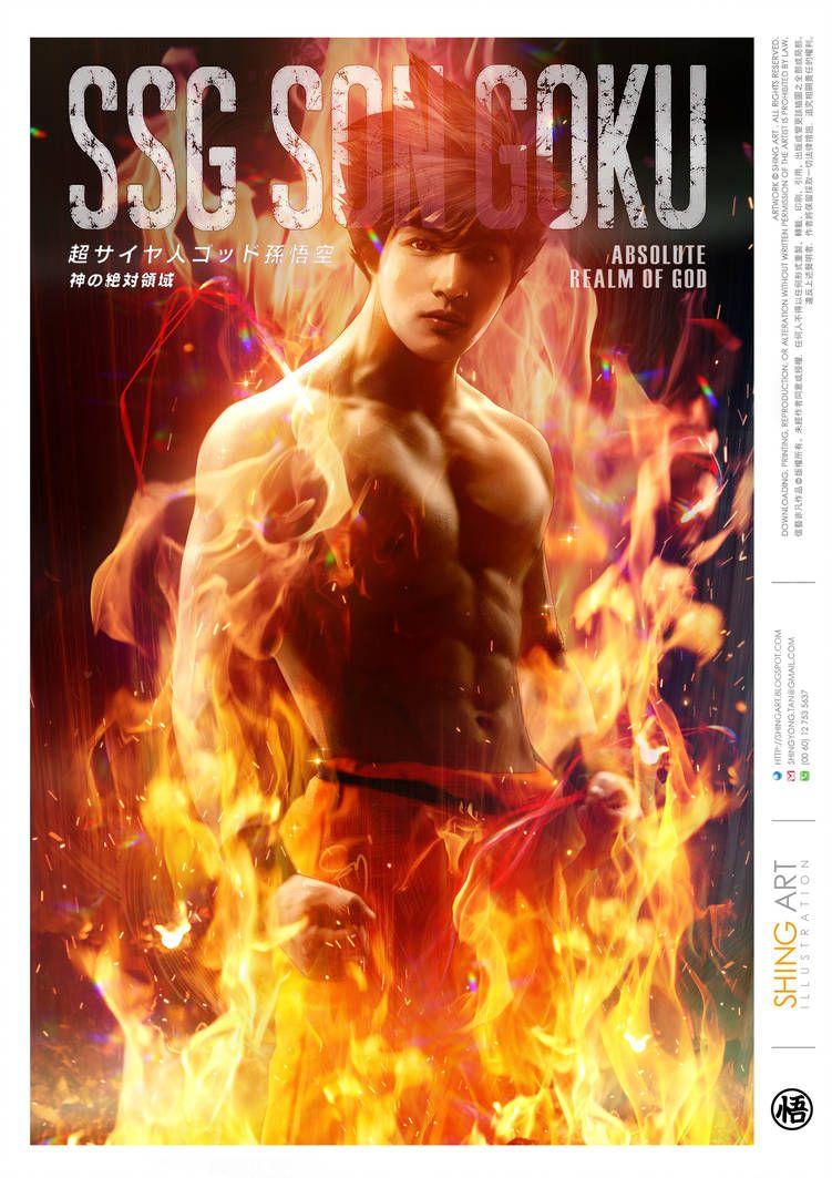 Dragon Ball Absolute Realm Of God By Shingyong84 On Deviantart Dragon Ball Dragon Ball Artwork Realistic Dragon