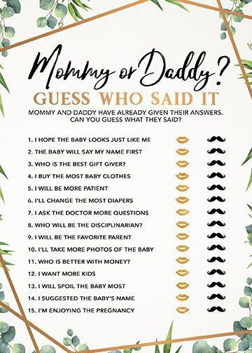 Guess Who Said It, Mommy or Daddy, Baby Shower Game, Instant Download, Printable Baby Shower Games, Greenery and Copper, Gender Neutral Game