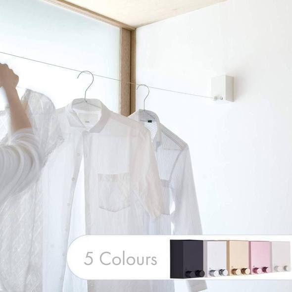 Retractable Clothes Line Rosamiss Modelinien Wascheleine