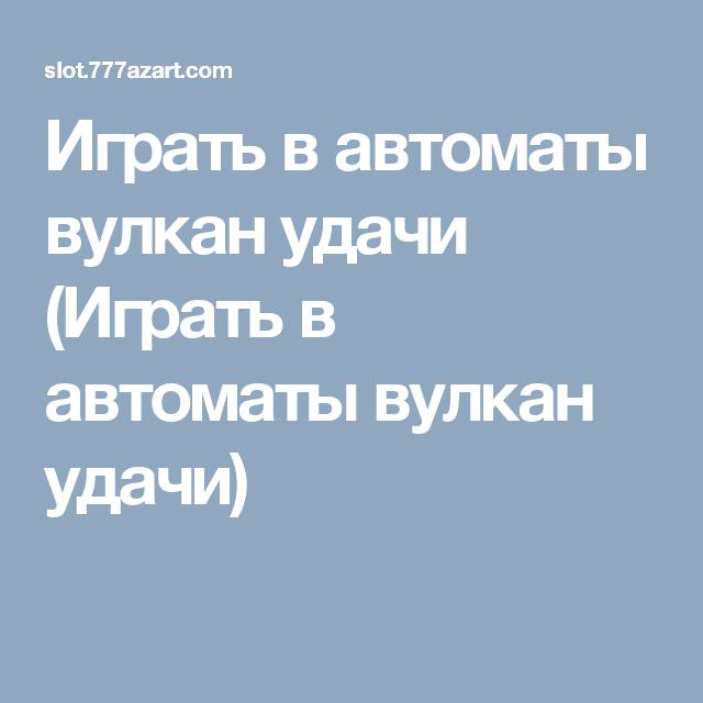 Fairyland игровые автоматы