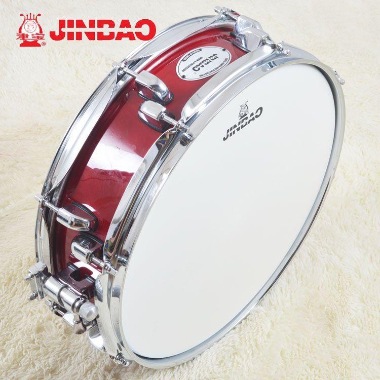 Violin Music Jinbao Musical Jbms 1065 Snare Drum Advanced Musical