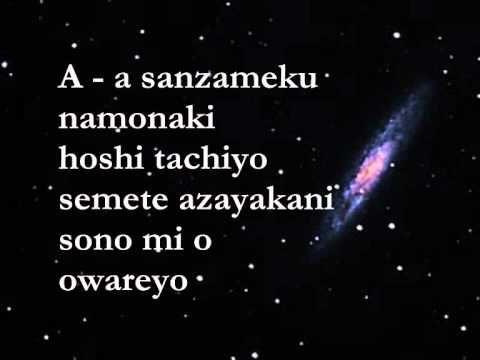 The heart-warming lyrics of the song SUBARU すばる