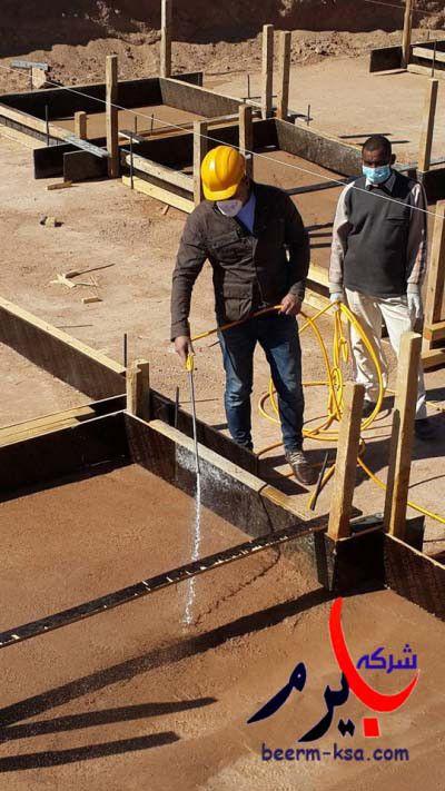 شركة مكافحة النمل الابيض 0549800078 Termite Control Pest Control Hard Hat