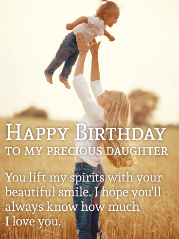 To My Precious Daughter Happy Birthday Card Birthday Greeting Cards By Davia Birthday Wishes For Daughter Birthday Greetings For Daughter Birthday Wishes For Myself