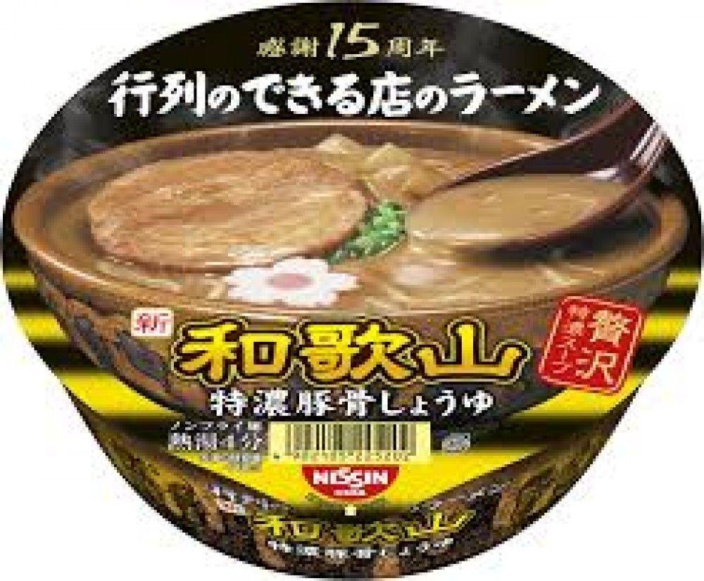Nissin RAMEN Rich Taste WAKAYAMA Tonkotsu Japan Japanese ...