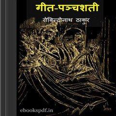 Geet Panchshati By Rabindra Nath Tagore Hindi Ebook Pdf