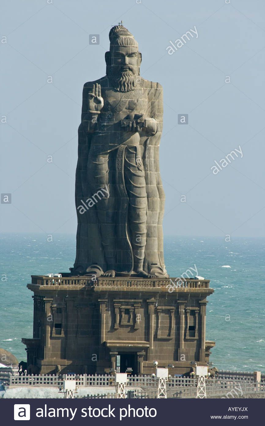 thiruvalluvar statue hd