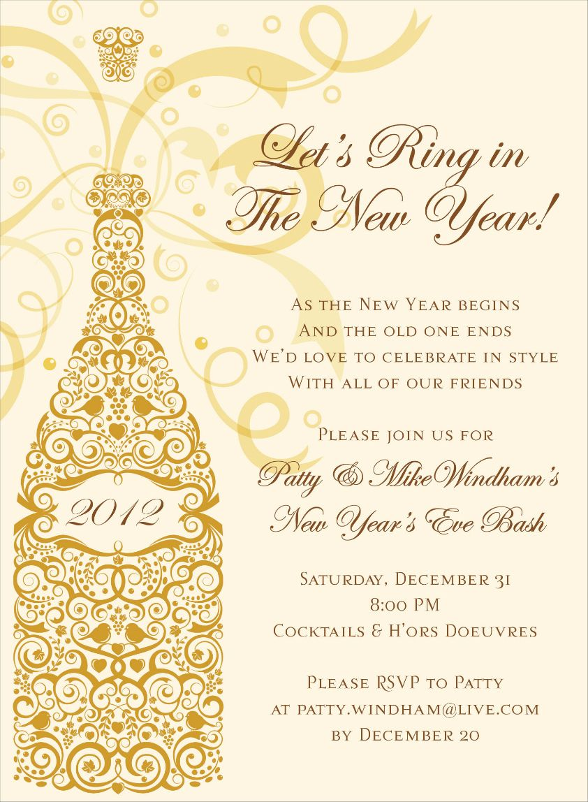 Filigree Champagne Gold Invitations by Noteworthy
