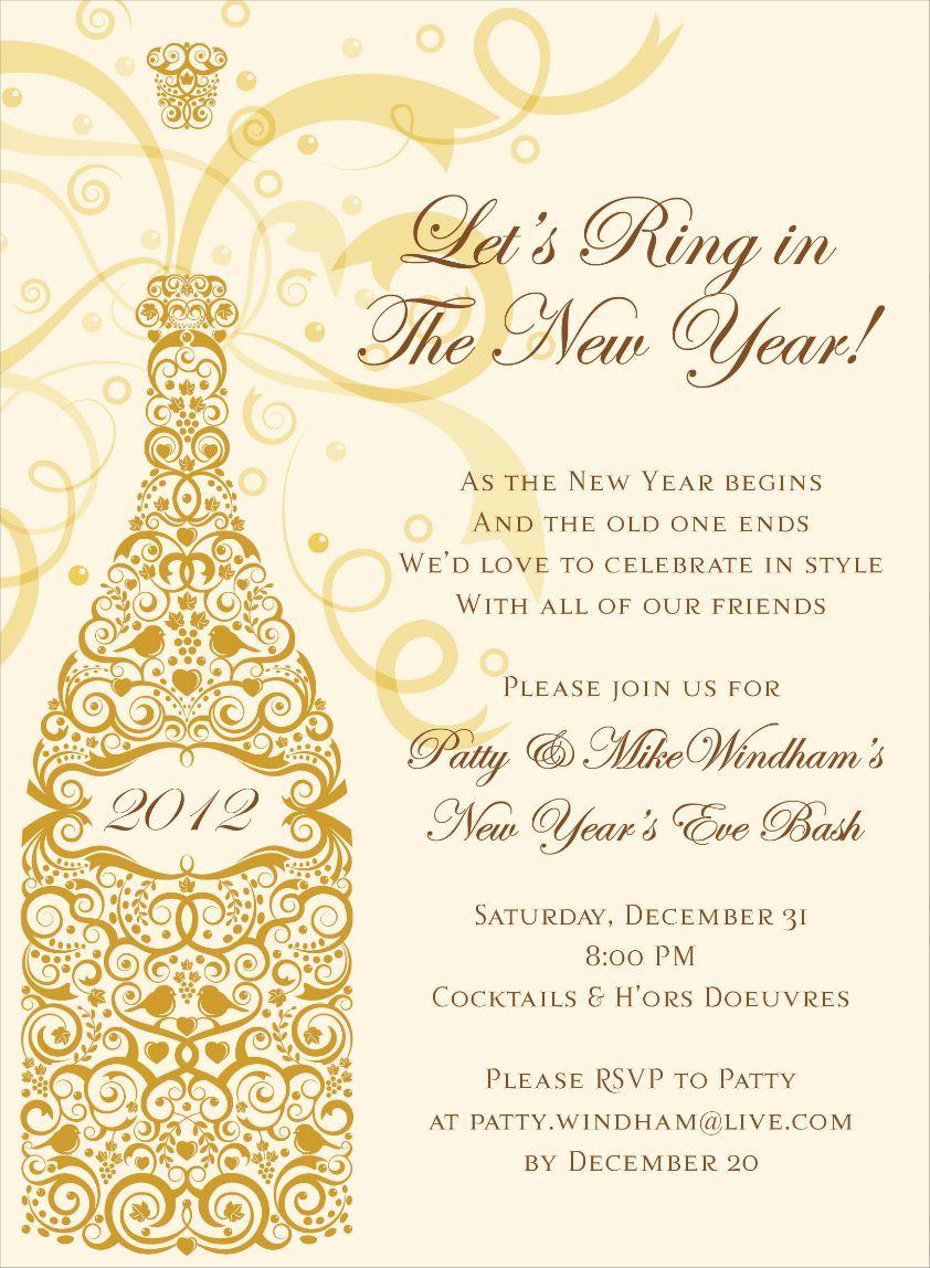 Filigree Champagne Gold Invitation New Years Eve Invitations Party Invite Template Party Invitations Printable