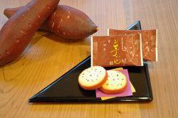 五郎島金時 お芋さん 30枚入 和菓子 加賀陣屋
