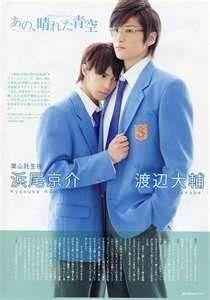 takumi kun - Yahoo Image Search Results | Takumi, Japanese movies ...