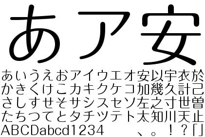【(石川)機械保全スタッフ(U・Iターン歓迎・引越費用会社