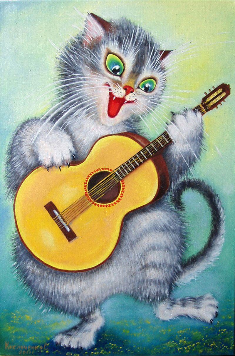 Для, поющие коты картинки