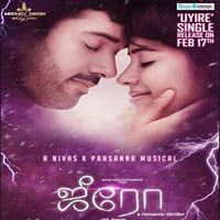 Zero 2016 Tamil Songs Download Starmusiq Mp3 Song Download Mp3 Song Songs
