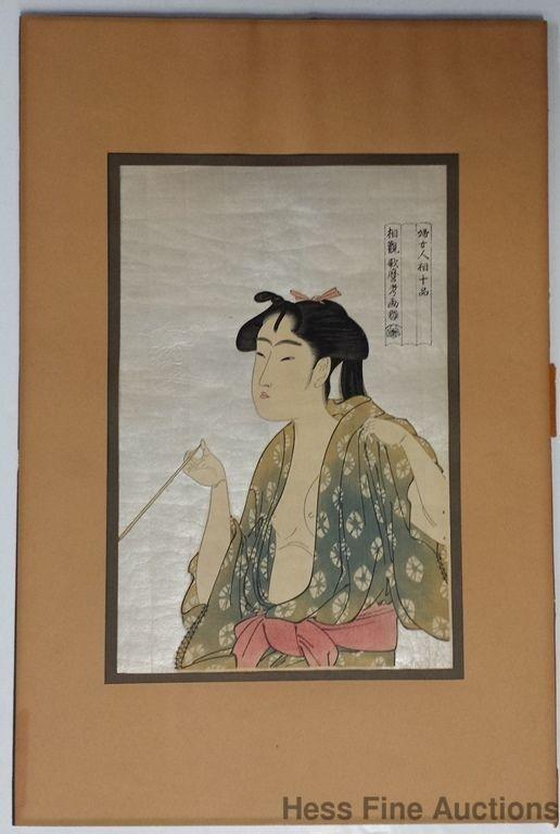 Japanese Eisho Chokosai Woodblock Print Antique Smoking Figure wwii Pacific